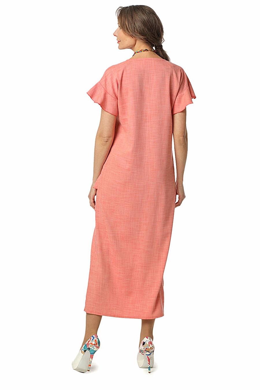 Платье DIZZYWAY (115037), купить в Moyo.moda