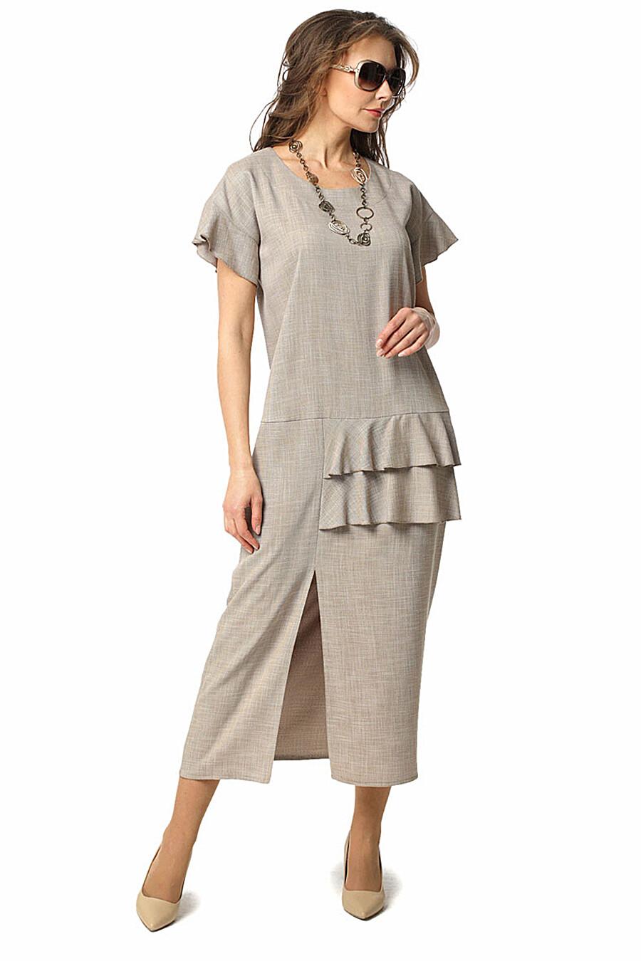 Платье DIZZYWAY (115041), купить в Moyo.moda