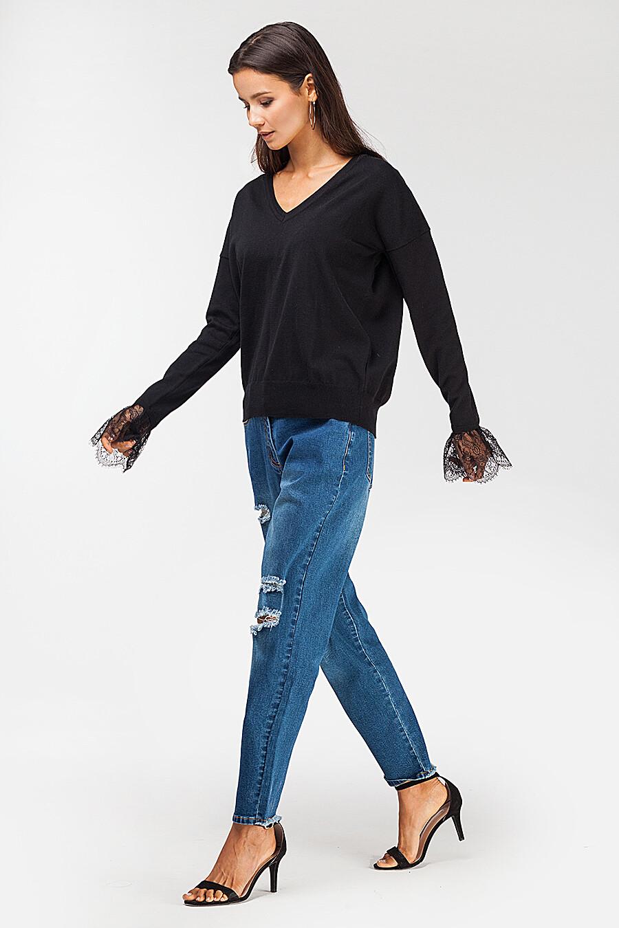 Джемпер для женщин VILATTE 115060 купить оптом от производителя. Совместная покупка женской одежды в OptMoyo