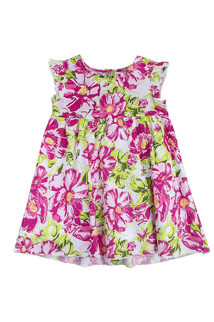 Комплект (Платье+Трусы) PLAYTODAY (115246), купить в Moyo.moda