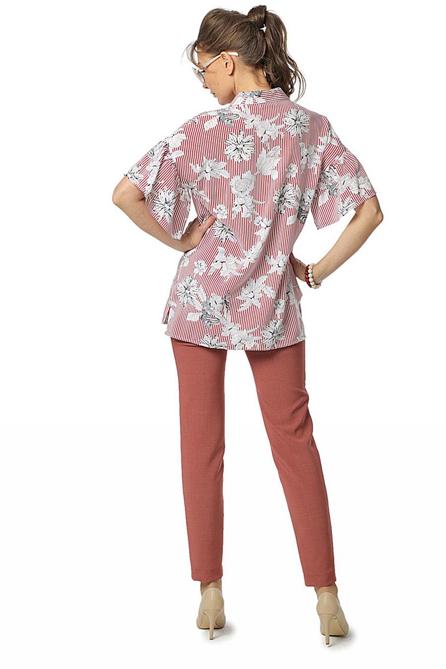 Блуза DIZZYWAY (115472), купить в Moyo.moda