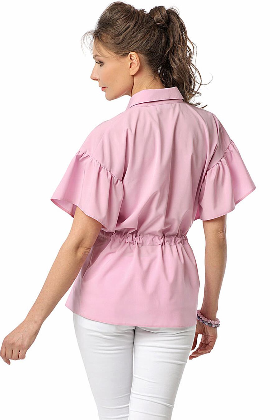 Блуза DIZZYWAY (115496), купить в Moyo.moda