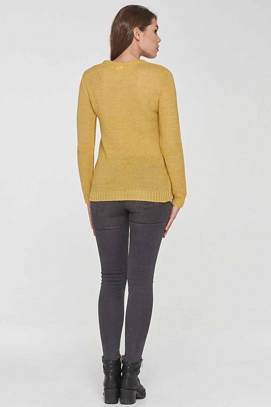 Джемпер VAY (115949), купить в Moyo.moda