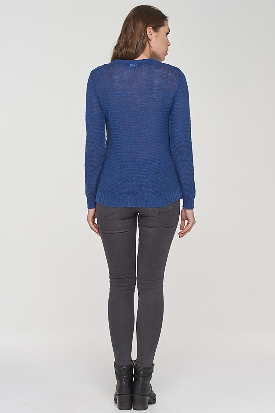 Джемпер VAY (115950), купить в Moyo.moda
