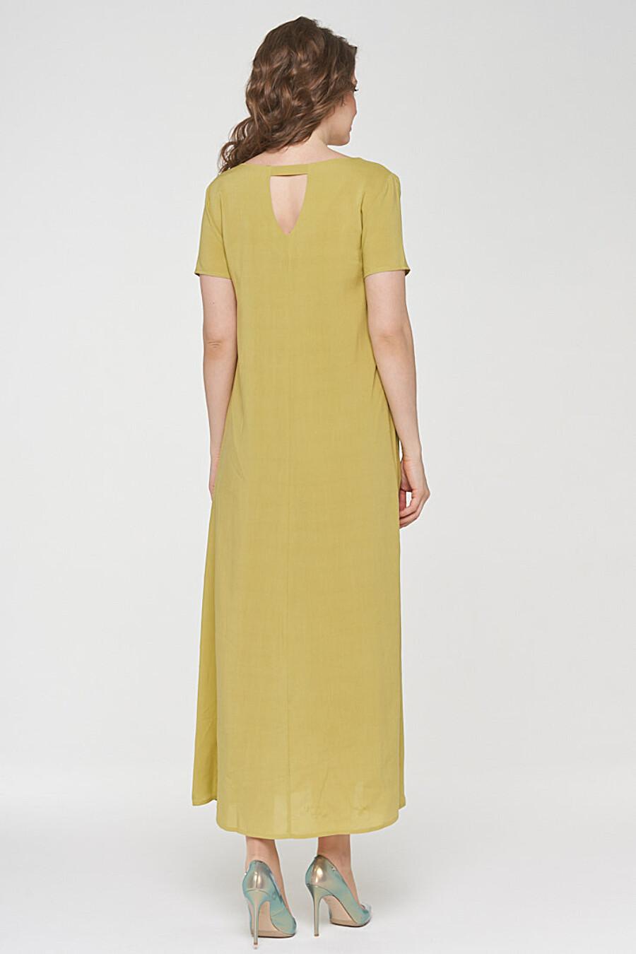 Сарафан VAY (115979), купить в Moyo.moda
