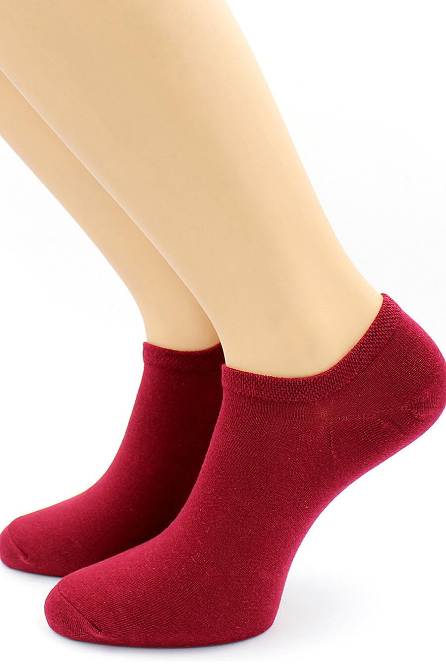 Носки для женщин HOBBY LINE 116382 купить оптом от производителя. Совместная покупка женской одежды в OptMoyo