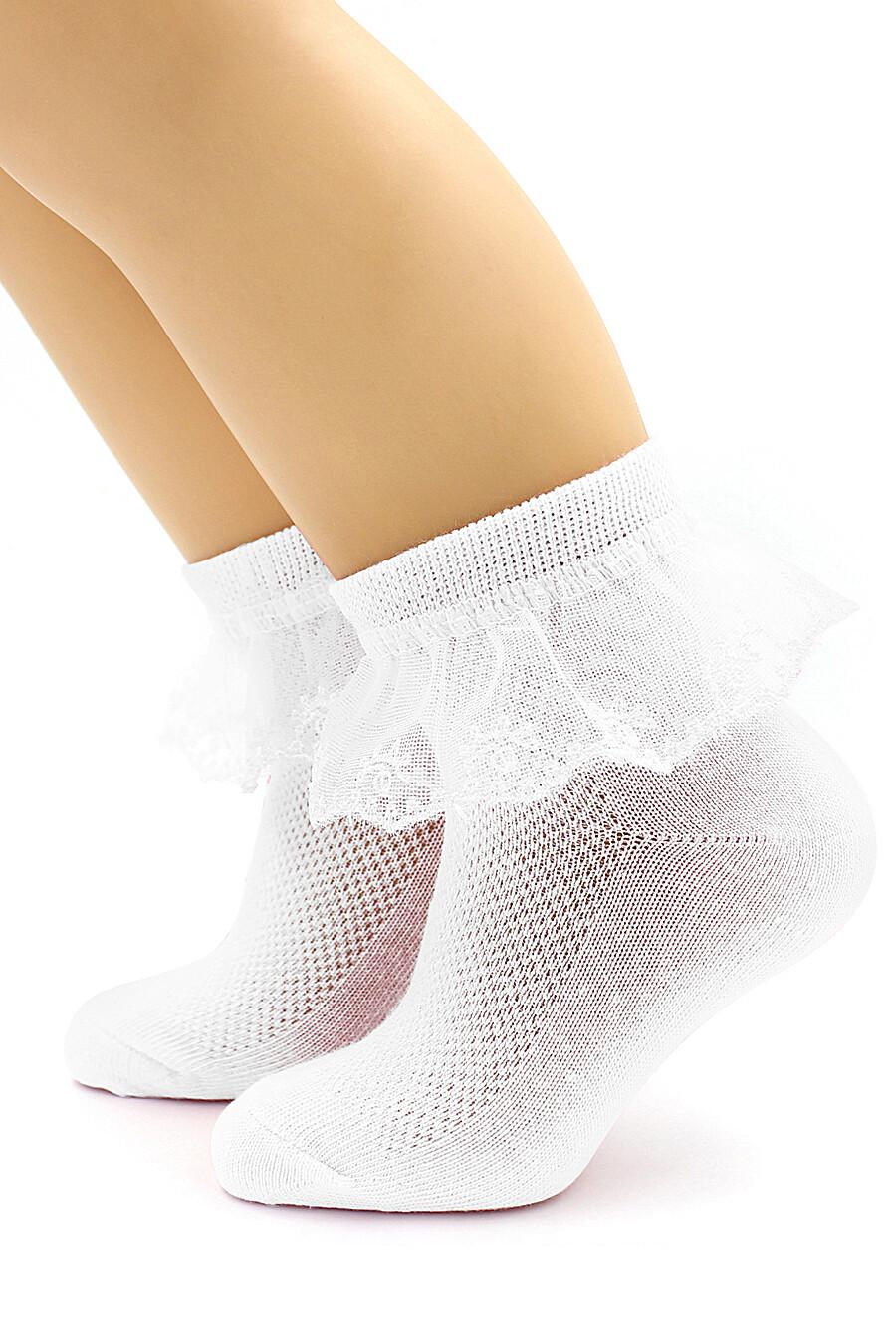 Носки для девочек HOBBY LINE 116425 купить оптом от производителя. Совместная покупка детской одежды в OptMoyo