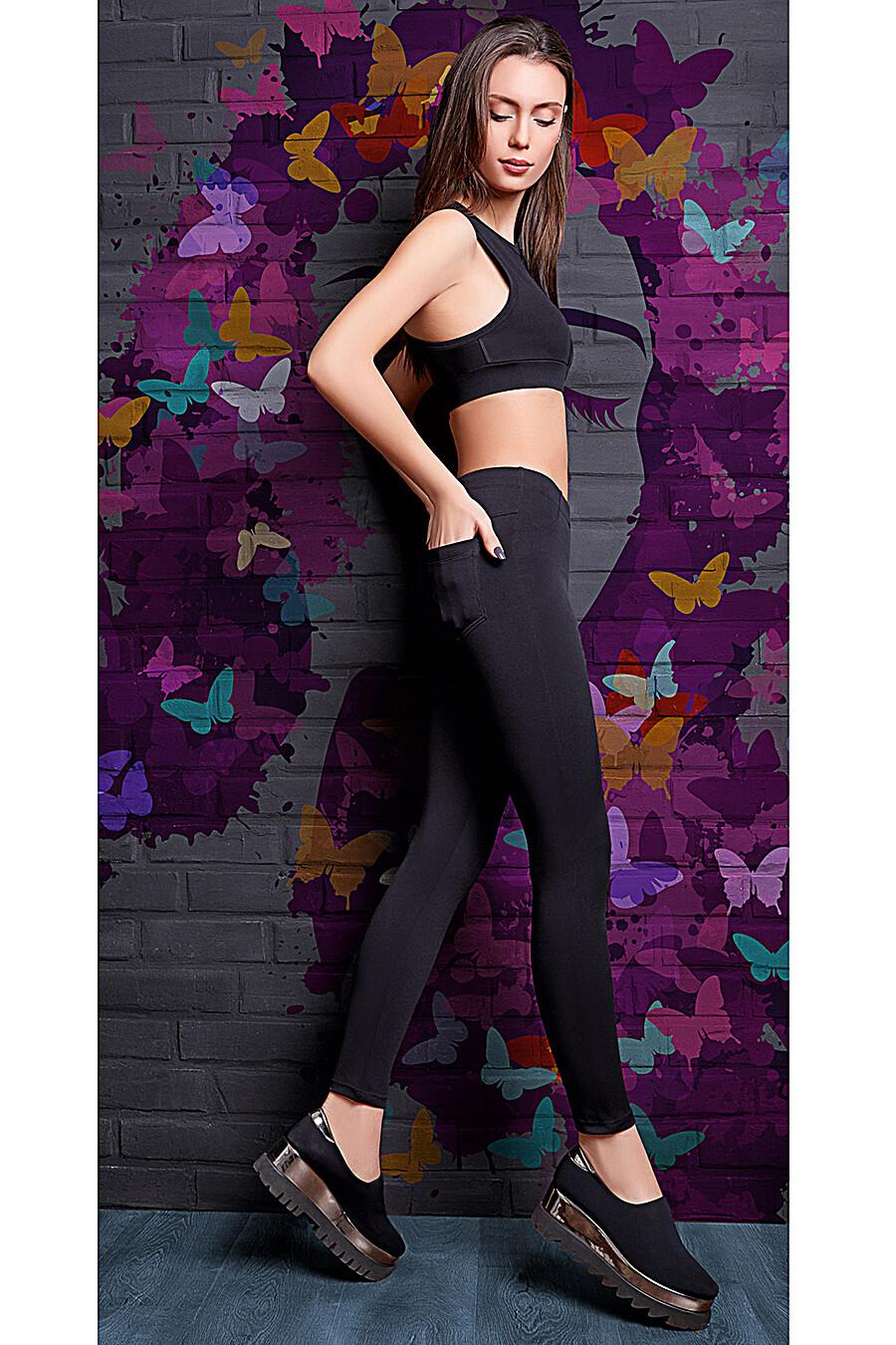 Леггинсы для женщин GIULIA 116446 купить оптом от производителя. Совместная покупка женской одежды в OptMoyo