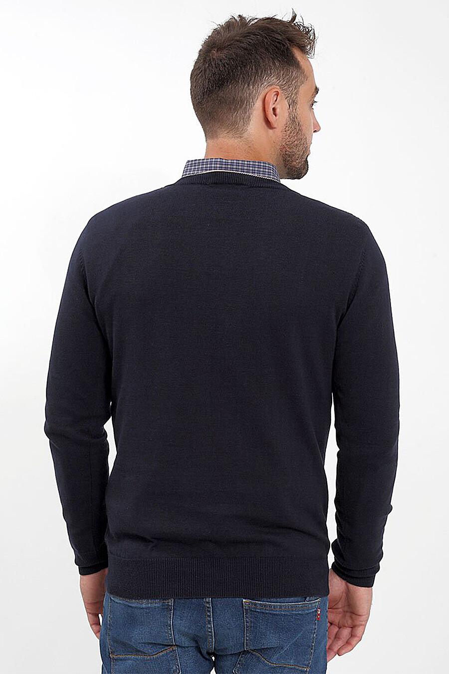 Джемпер для мужчин F5 116510 купить оптом от производителя. Совместная покупка мужской одежды в OptMoyo