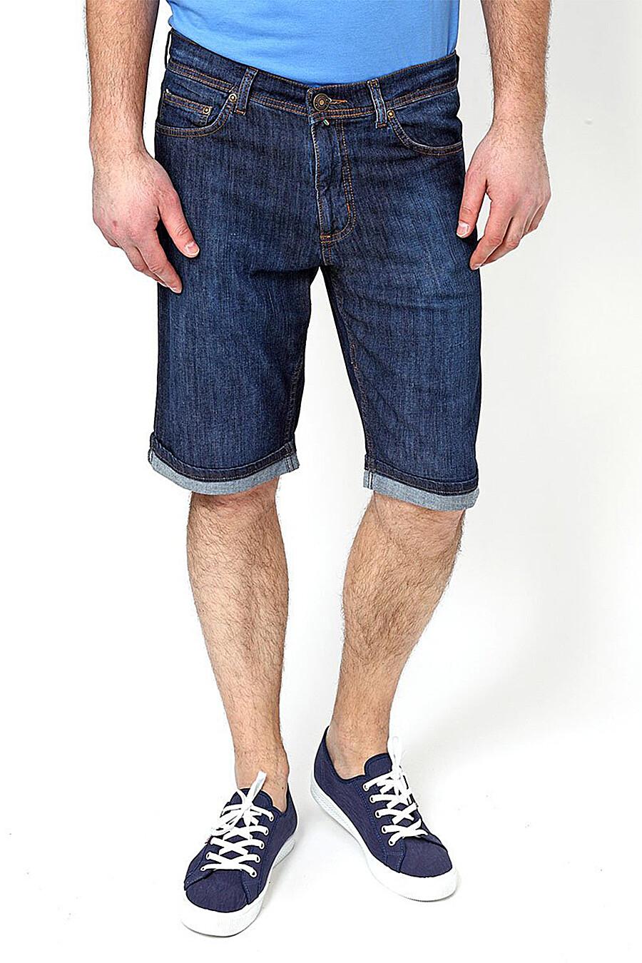 Шорты для мужчин F5 116549 купить оптом от производителя. Совместная покупка мужской одежды в OptMoyo