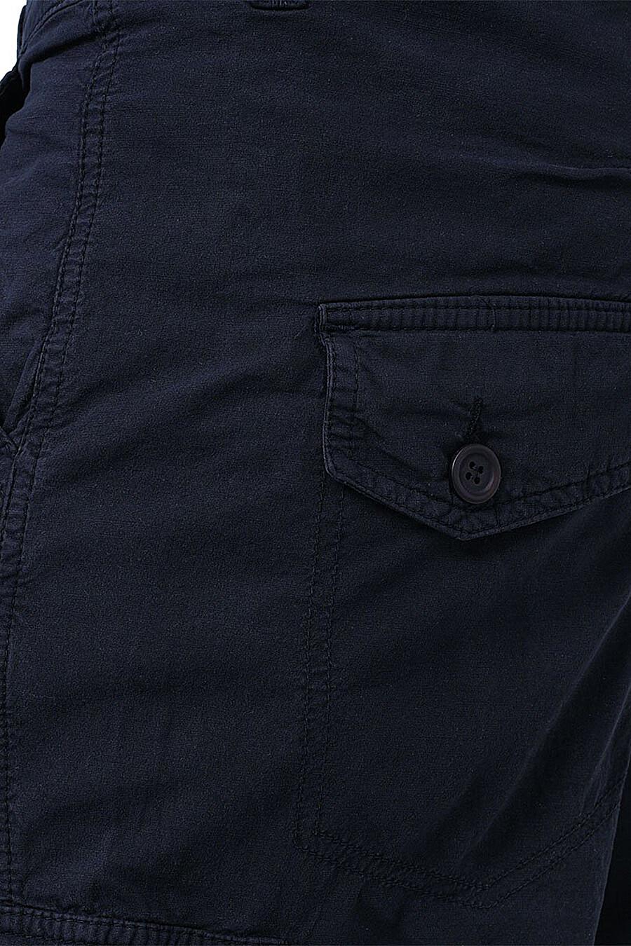 Шорты для мужчин F5 116555 купить оптом от производителя. Совместная покупка мужской одежды в OptMoyo
