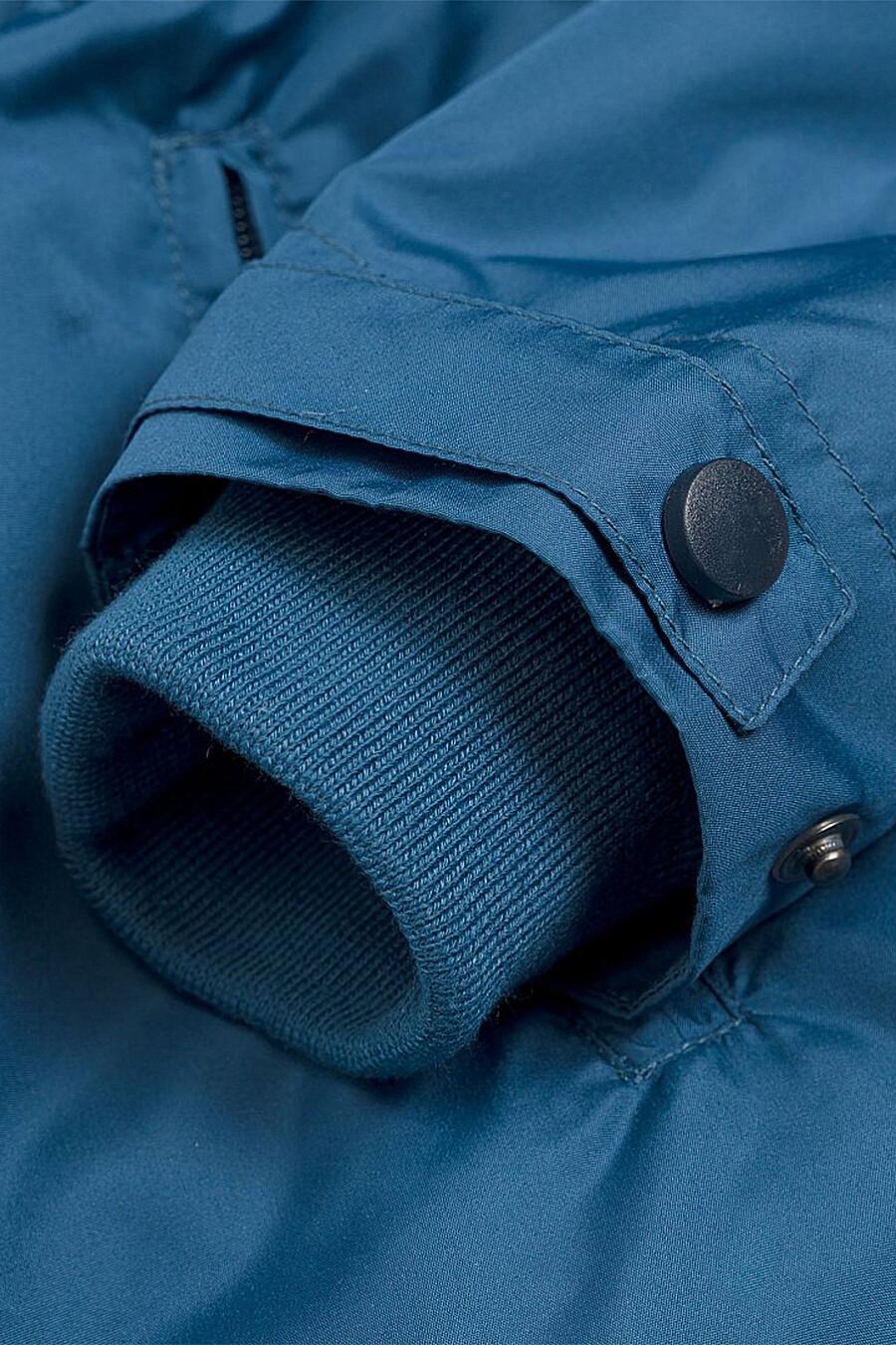 Куртка для мальчиков PELICAN 116684 купить оптом от производителя. Совместная покупка детской одежды в OptMoyo