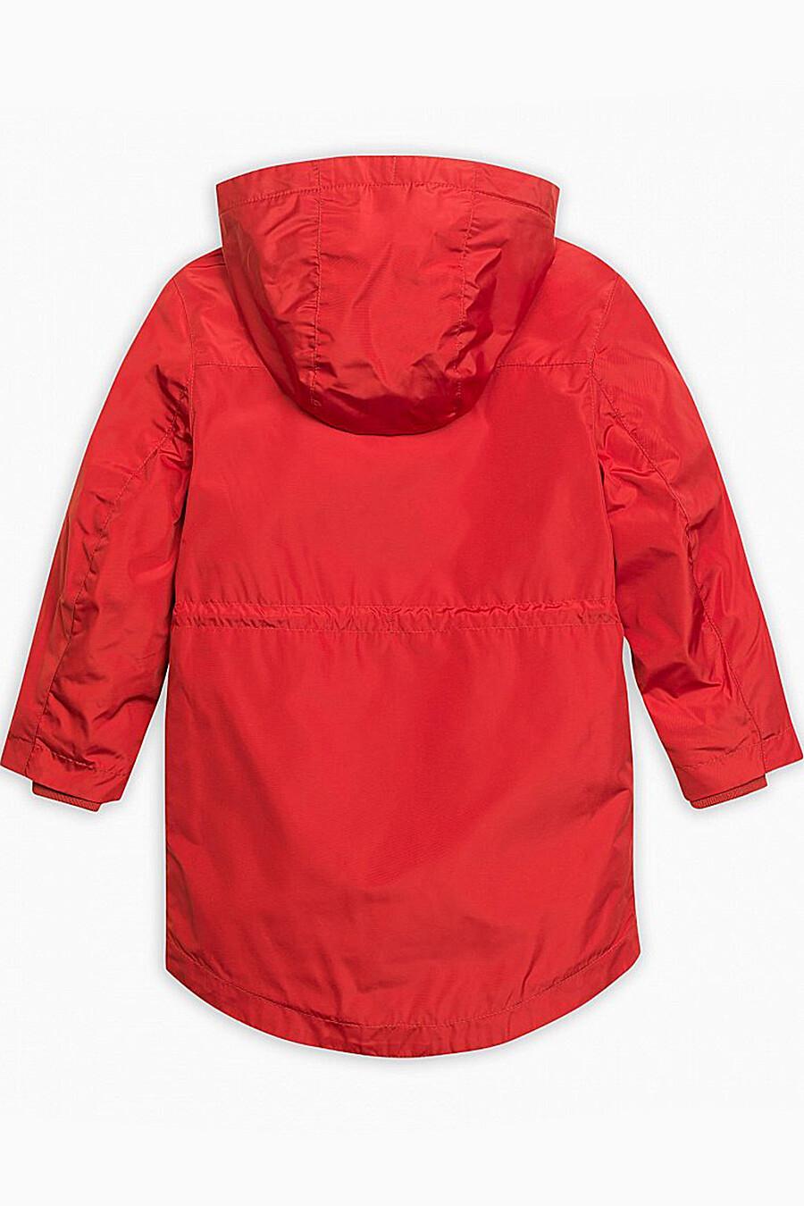 Плащ для мальчиков PELICAN 116750 купить оптом от производителя. Совместная покупка детской одежды в OptMoyo