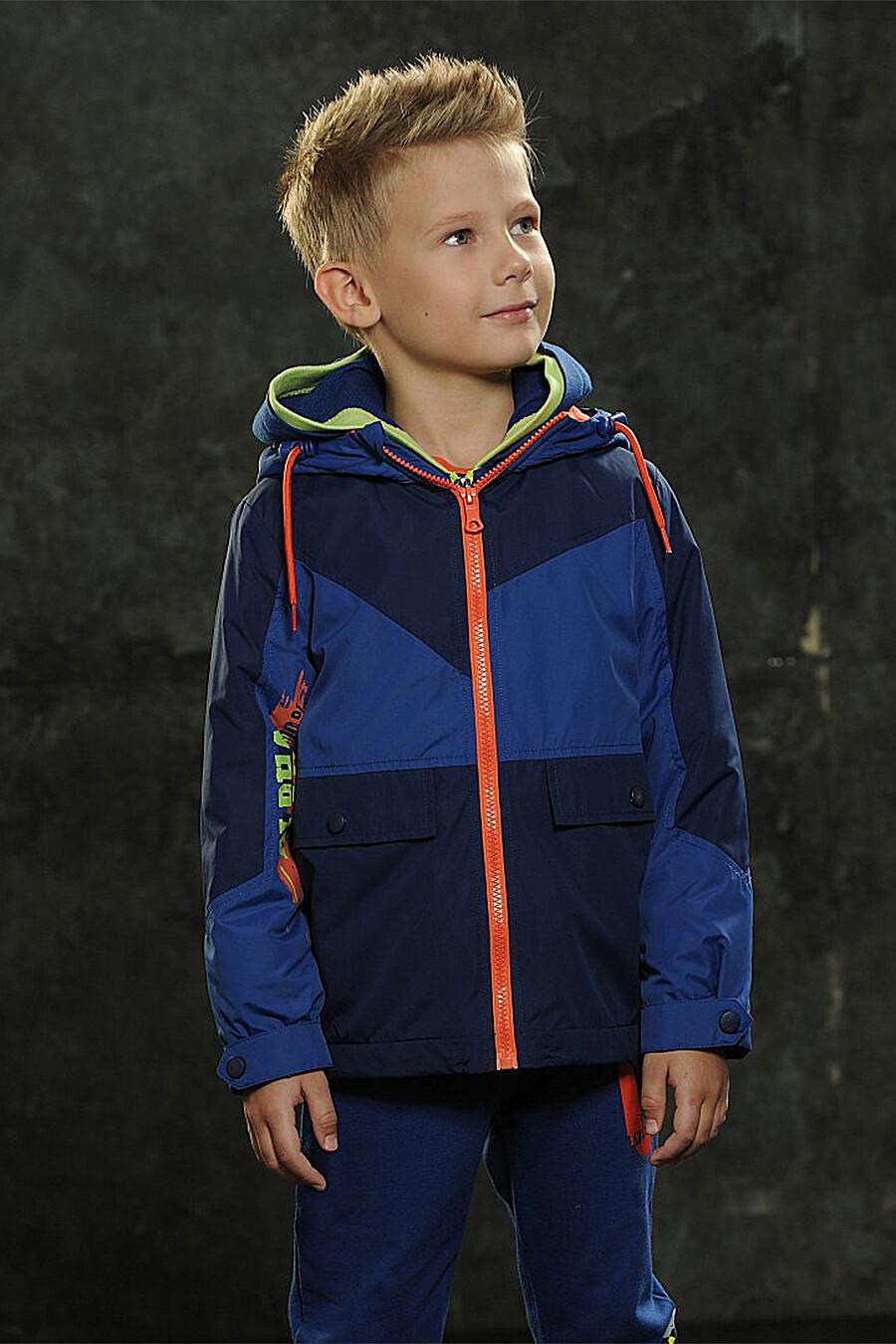 Плащ для мальчиков PELICAN 116785 купить оптом от производителя. Совместная покупка детской одежды в OptMoyo