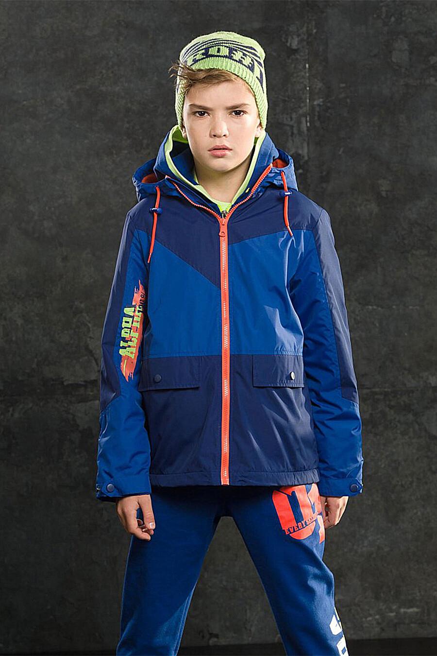 Плащ для мальчиков PELICAN 116786 купить оптом от производителя. Совместная покупка детской одежды в OptMoyo