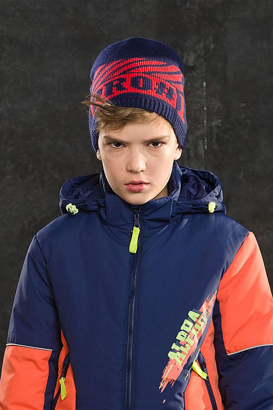 Шапка для мальчиков PELICAN 116804 купить оптом от производителя. Совместная покупка детской одежды в OptMoyo
