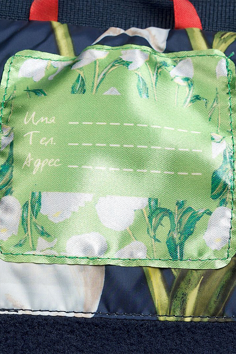 Плащ для девочек PELICAN 116807 купить оптом от производителя. Совместная покупка детской одежды в OptMoyo