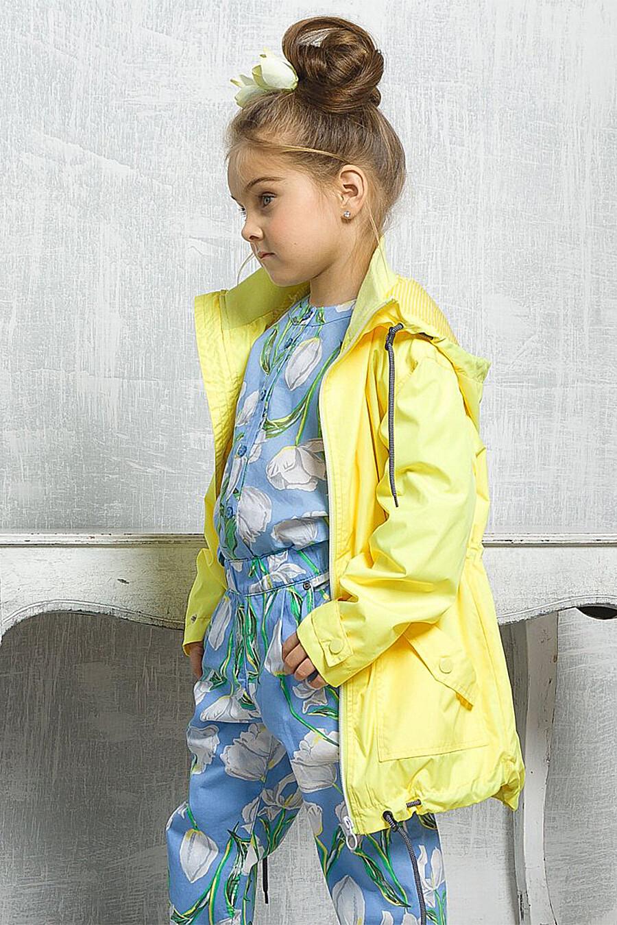 Ветровка для девочек PELICAN 116811 купить оптом от производителя. Совместная покупка детской одежды в OptMoyo