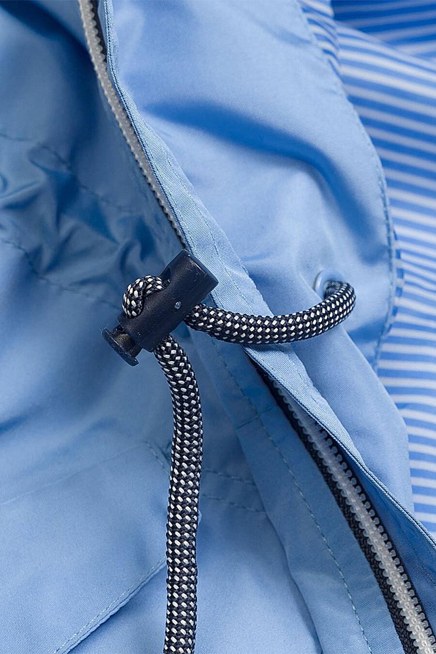 Ветровка для девочек PELICAN 116819 купить оптом от производителя. Совместная покупка детской одежды в OptMoyo