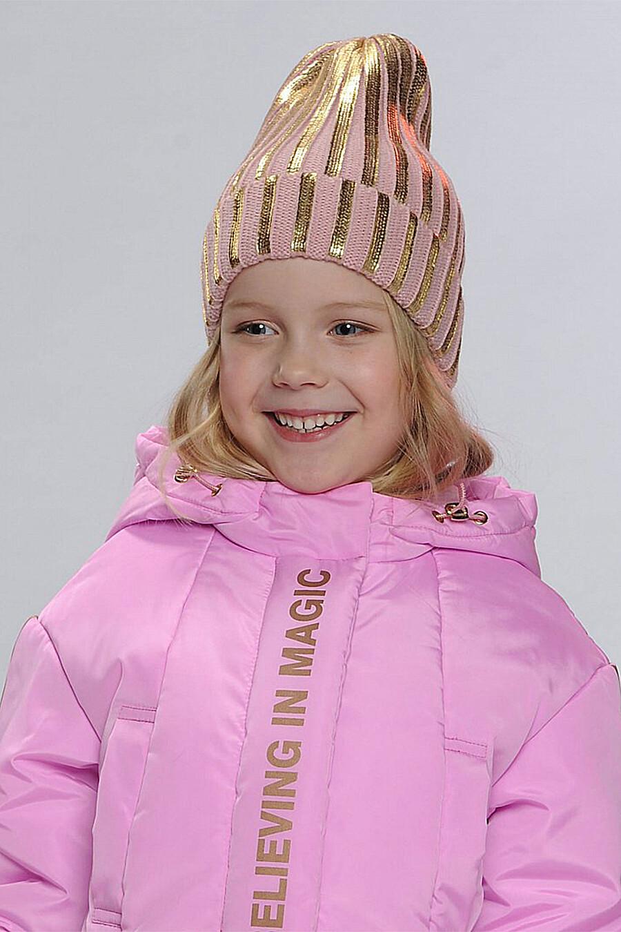 Шапка для девочек PELICAN 116940 купить оптом от производителя. Совместная покупка детской одежды в OptMoyo