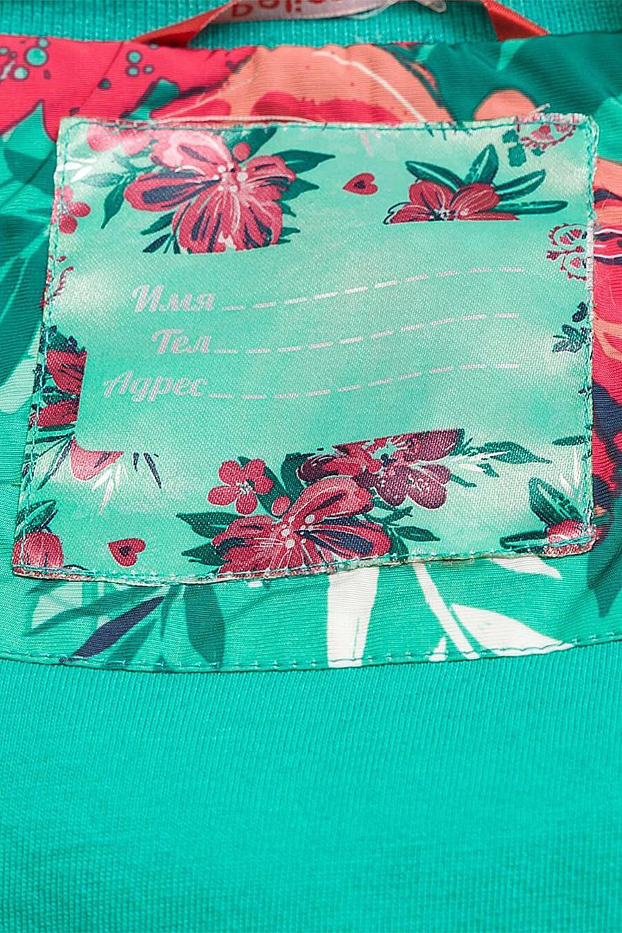 Ветровка для девочек PELICAN 116962 купить оптом от производителя. Совместная покупка детской одежды в OptMoyo