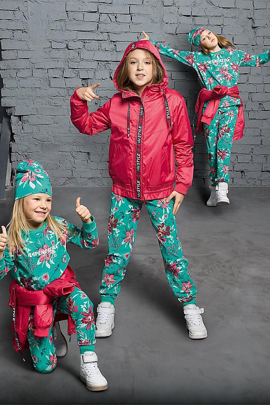 Шапка для девочек PELICAN 116965 купить оптом от производителя. Совместная покупка детской одежды в OptMoyo