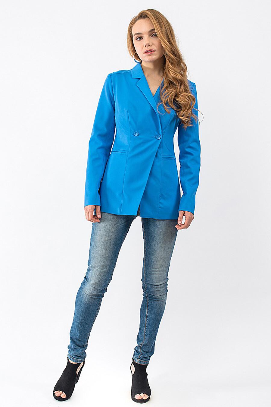 Жакет для женщин GLOSS 117148 купить оптом от производителя. Совместная покупка женской одежды в OptMoyo