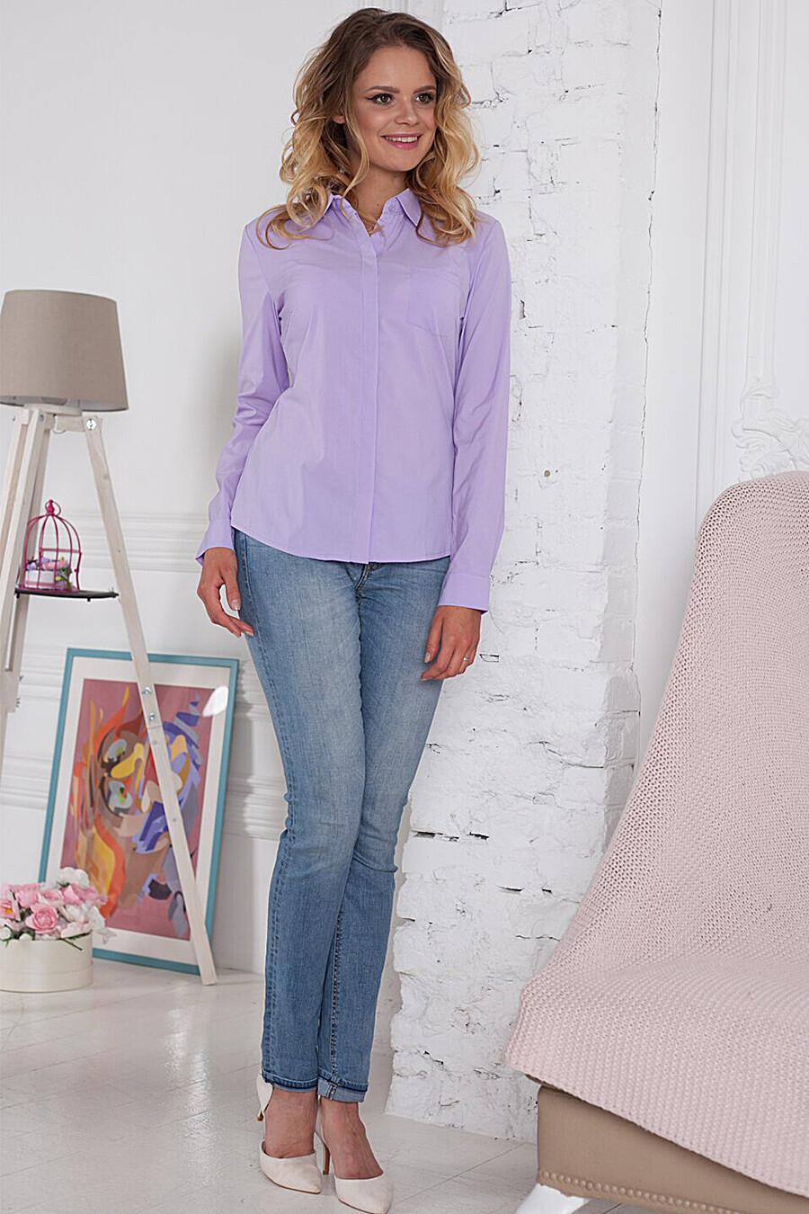 Рубашка MODALIME (117562), купить в Optmoyo.ru