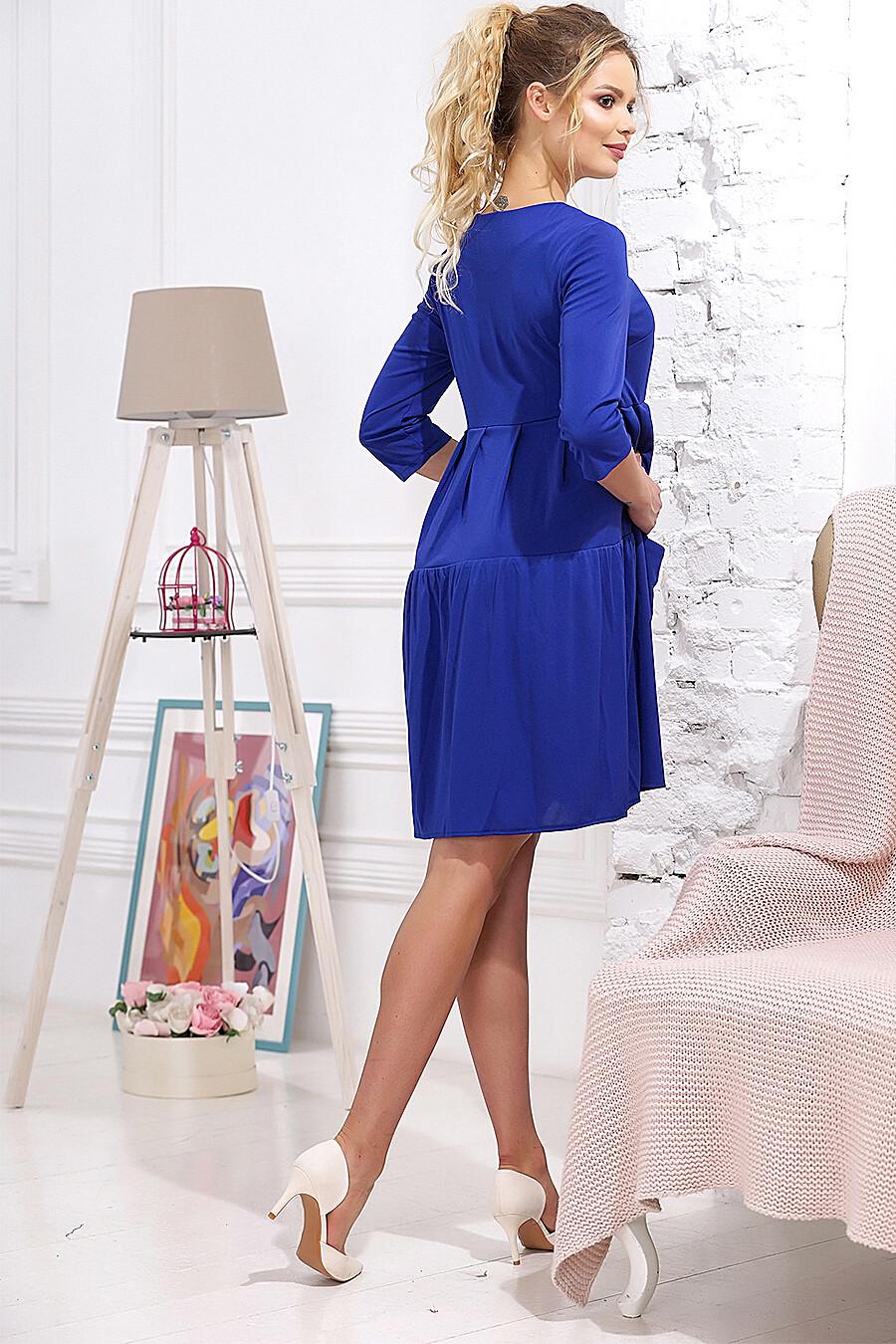 Платье MODALIME (117603), купить в Moyo.moda