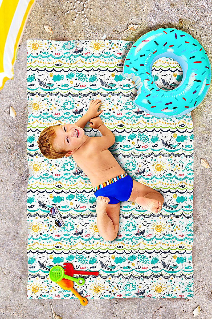 Пляжное покрывало для дома ART HOME TEXTILE 117937 купить оптом от производителя. Совместная покупка товаров для дома в OptMoyo
