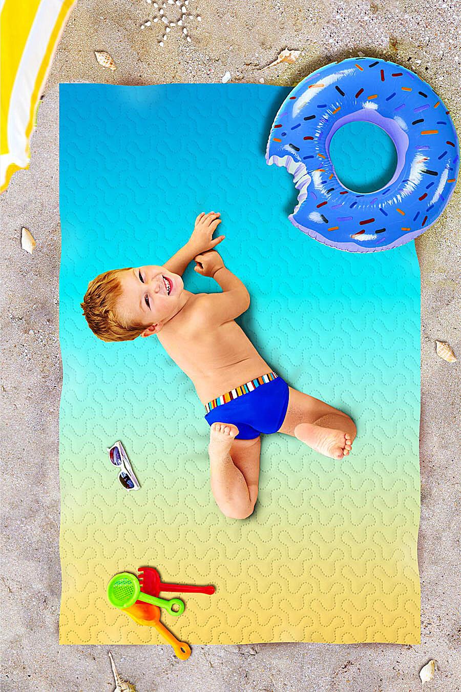 Пляжное покрывало для дома ART HOME TEXTILE 117947 купить оптом от производителя. Совместная покупка товаров для дома в OptMoyo