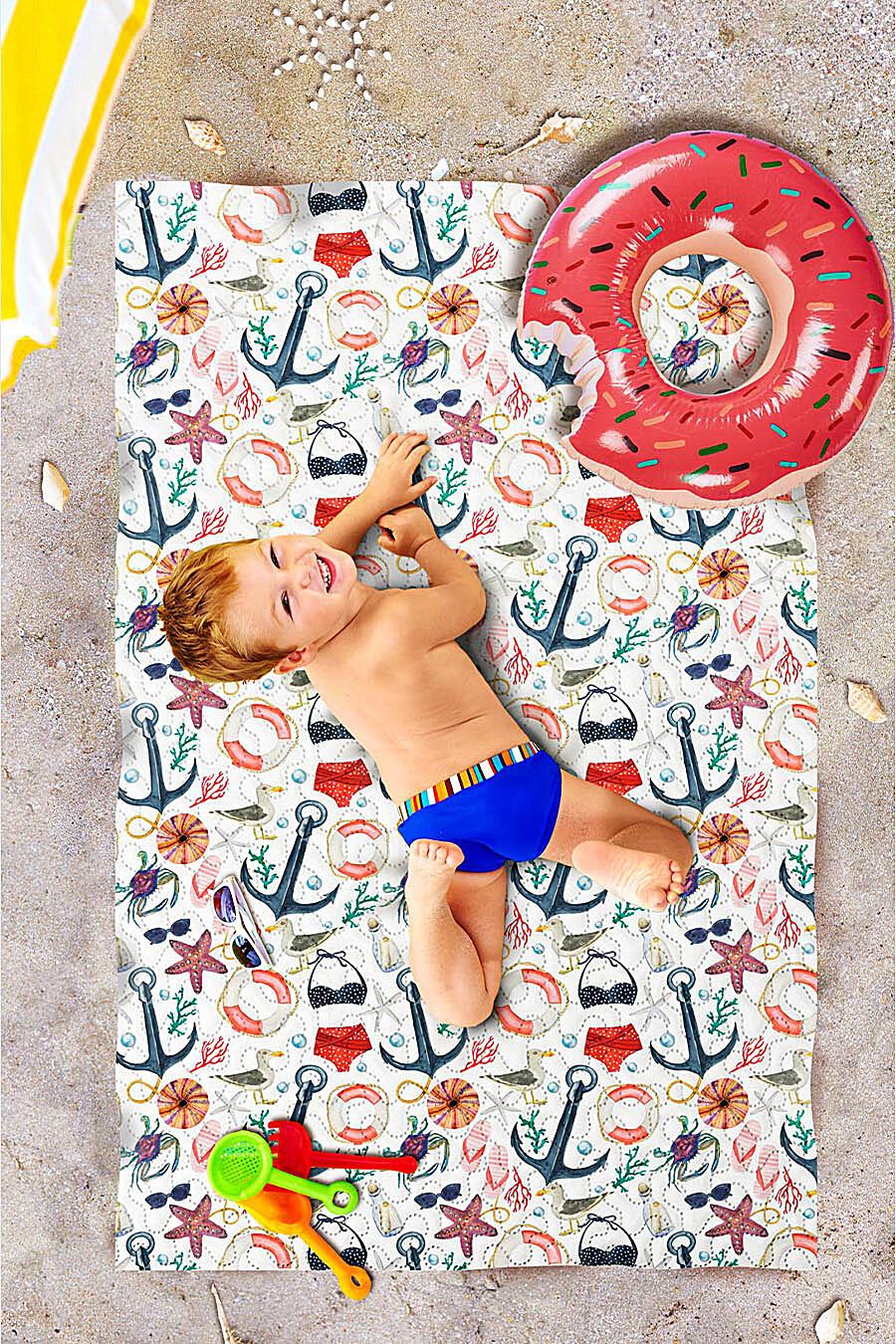 Пляжное покрывало для дома ART HOME TEXTILE 117963 купить оптом от производителя. Совместная покупка товаров для дома в OptMoyo