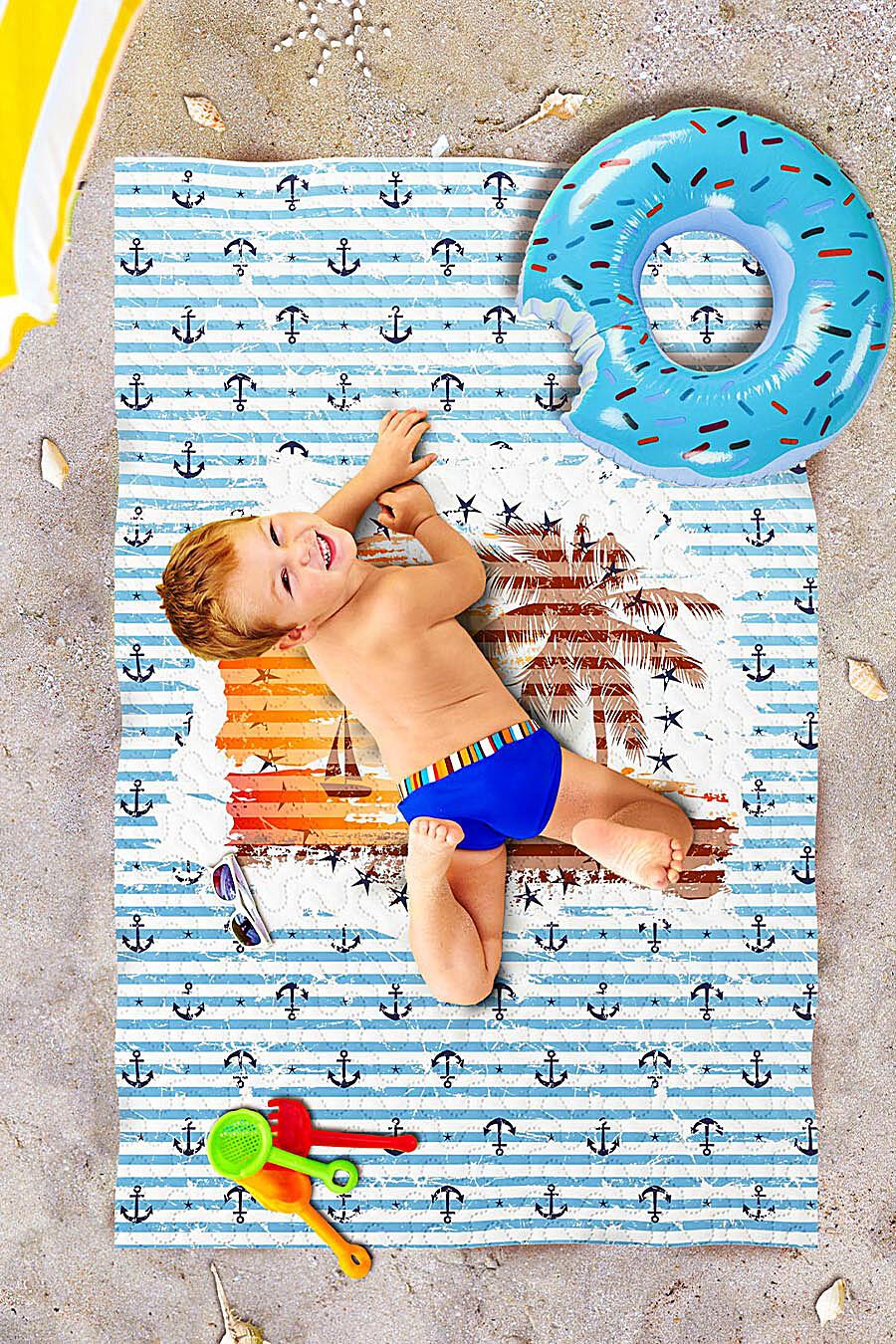 Пляжное покрывало для дома ART HOME TEXTILE 117992 купить оптом от производителя. Совместная покупка товаров для дома в OptMoyo