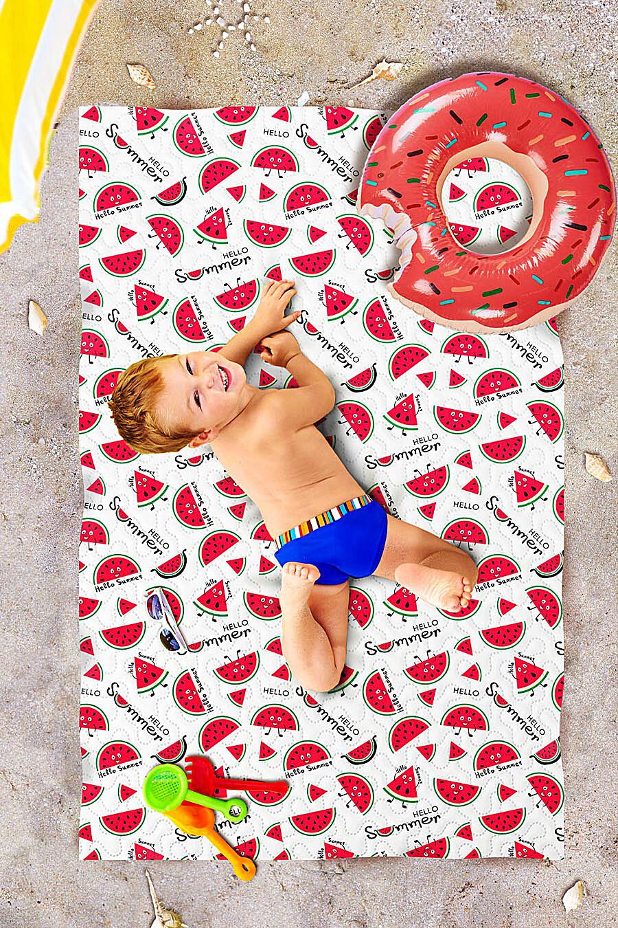 Пляжное покрывало для дома ART HOME TEXTILE 117998 купить оптом от производителя. Совместная покупка товаров для дома в OptMoyo