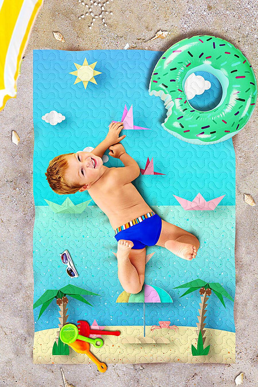 Пляжное покрывало для дома ART HOME TEXTILE 118015 купить оптом от производителя. Совместная покупка товаров для дома в OptMoyo