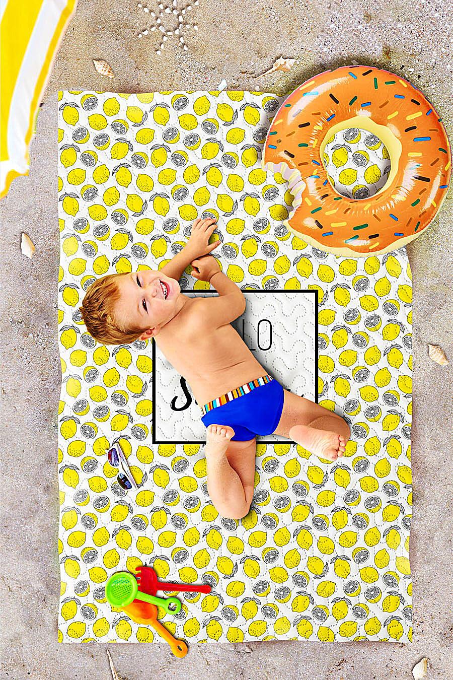 Пляжное покрывало для дома ART HOME TEXTILE 118043 купить оптом от производителя. Совместная покупка товаров для дома в OptMoyo