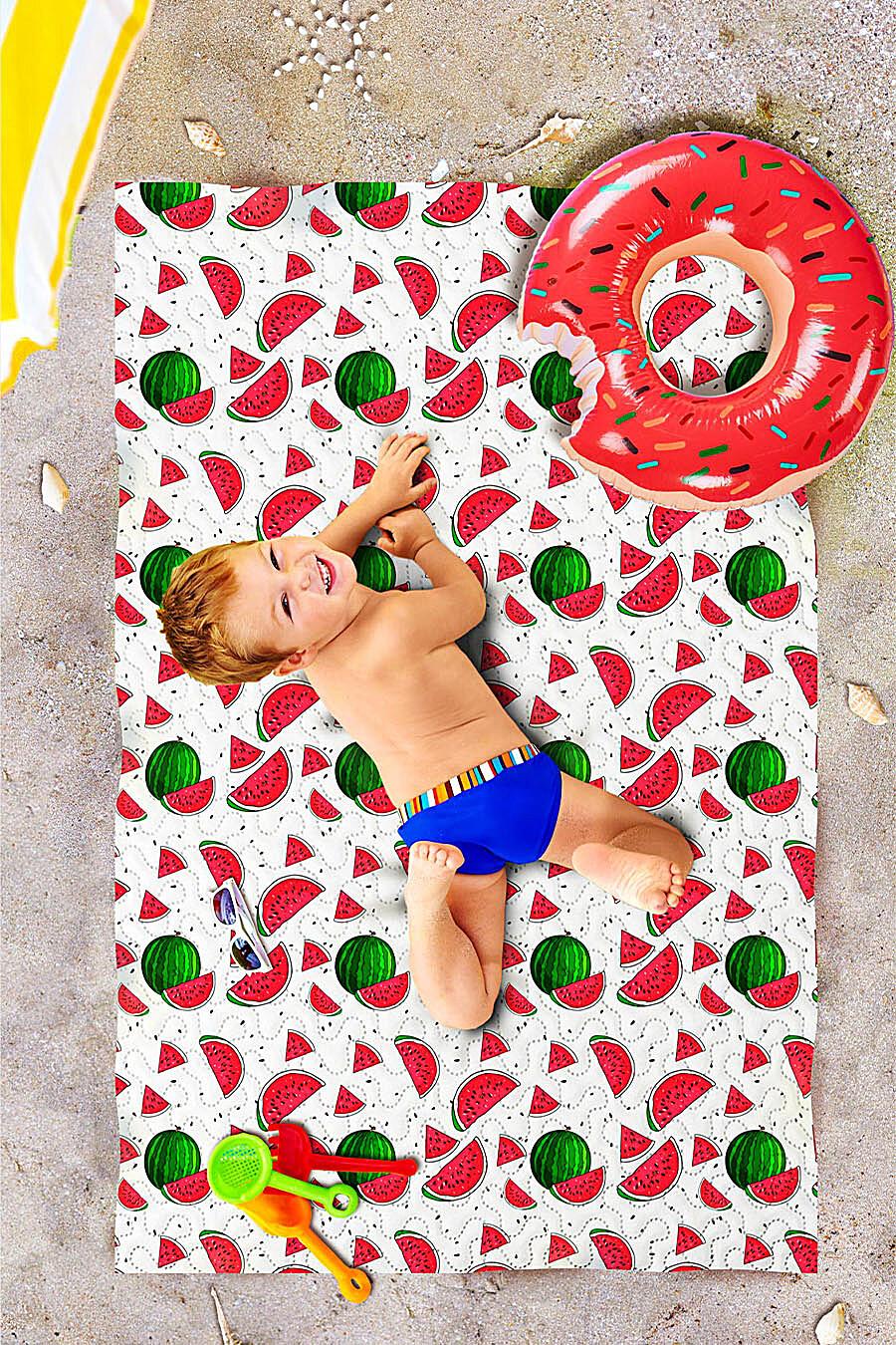 Пляжное покрывало для дома ART HOME TEXTILE 118055 купить оптом от производителя. Совместная покупка товаров для дома в OptMoyo