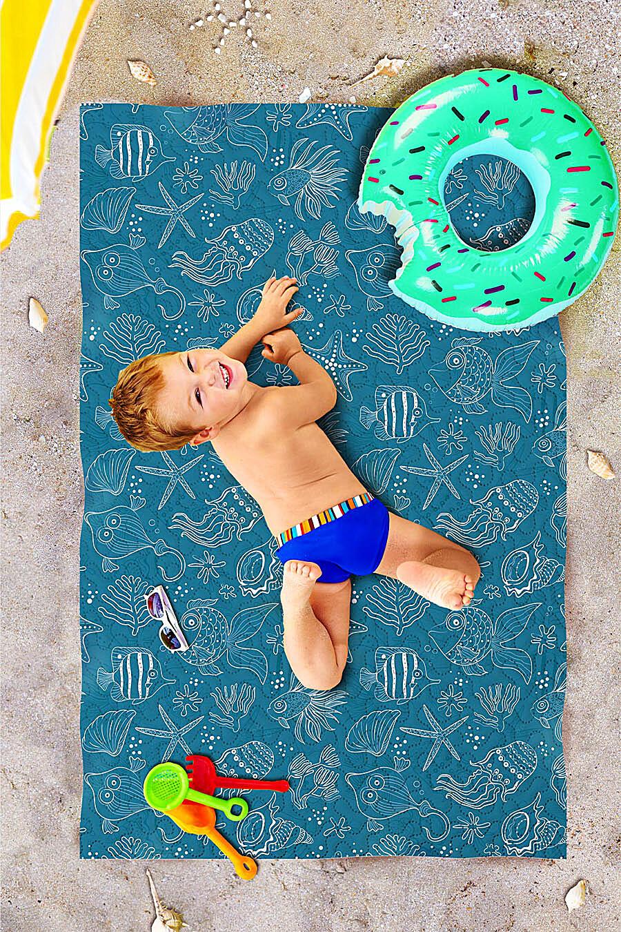 Пляжное покрывало для дома ART HOME TEXTILE 118060 купить оптом от производителя. Совместная покупка товаров для дома в OptMoyo
