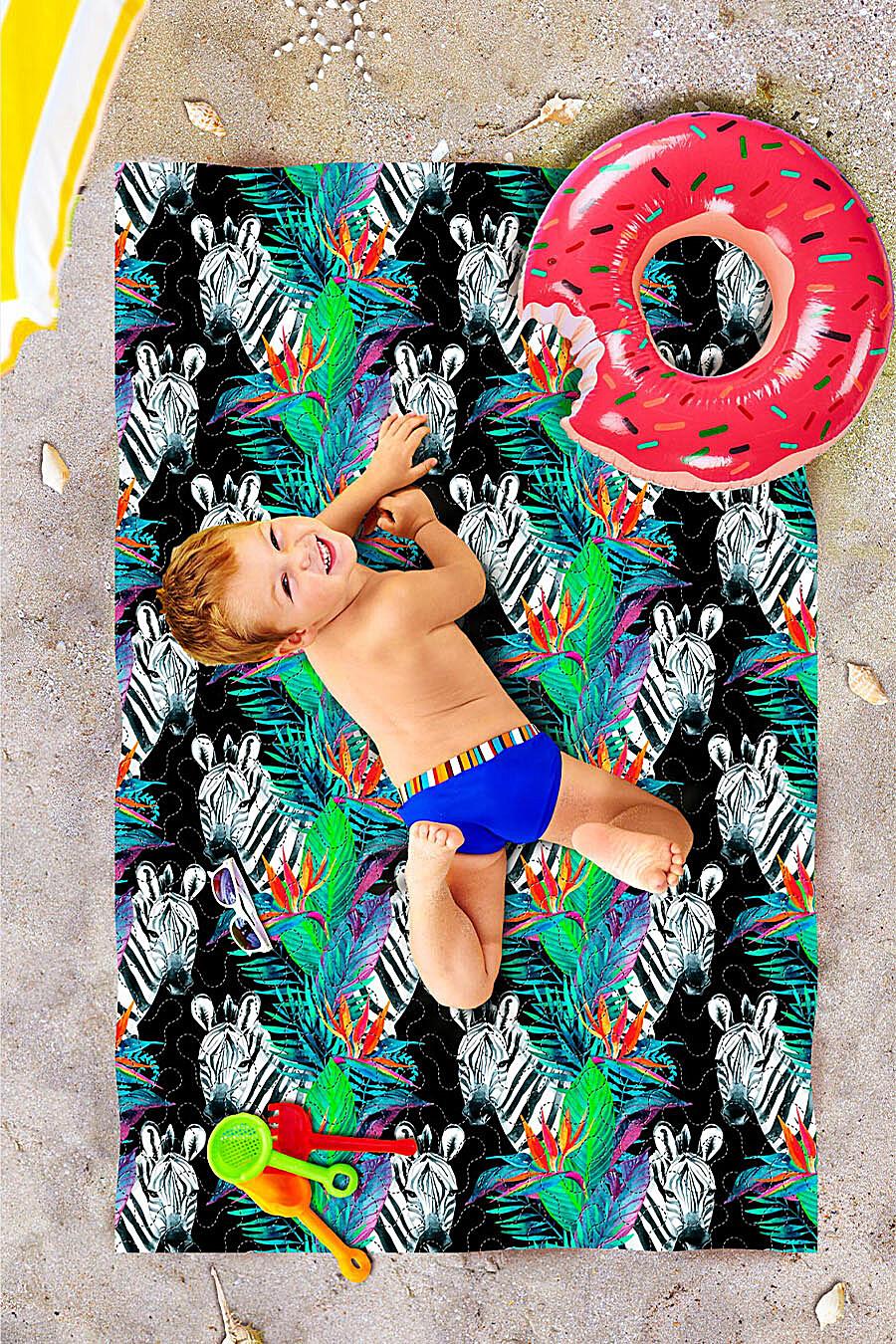 Пляжное покрывало для дома ART HOME TEXTILE 118071 купить оптом от производителя. Совместная покупка товаров для дома в OptMoyo