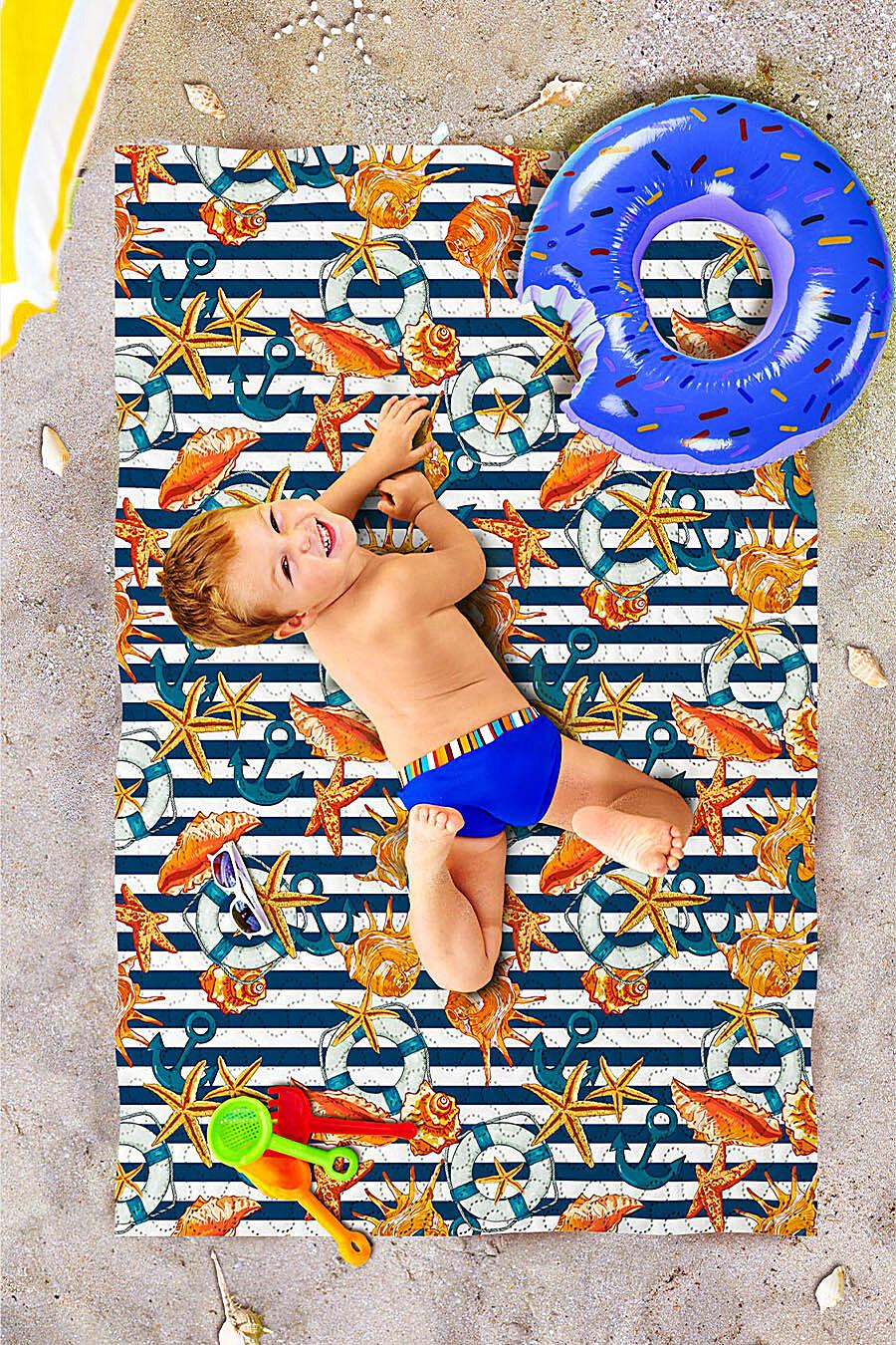 Пляжное покрывало для дома ART HOME TEXTILE 118073 купить оптом от производителя. Совместная покупка товаров для дома в OptMoyo