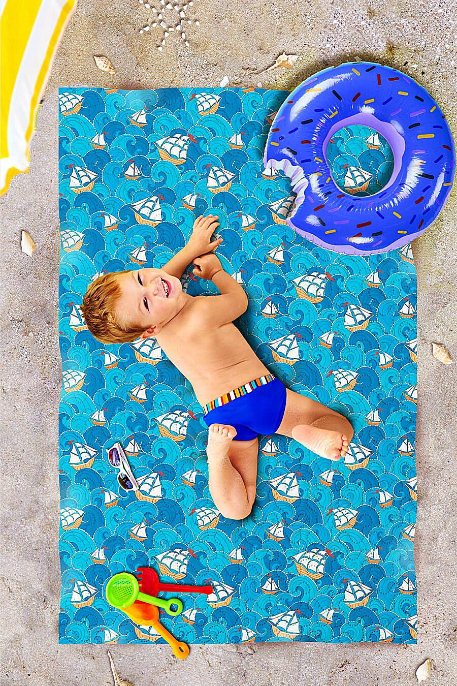 Пляжное покрывало для дома ART HOME TEXTILE 118075 купить оптом от производителя. Совместная покупка товаров для дома в OptMoyo