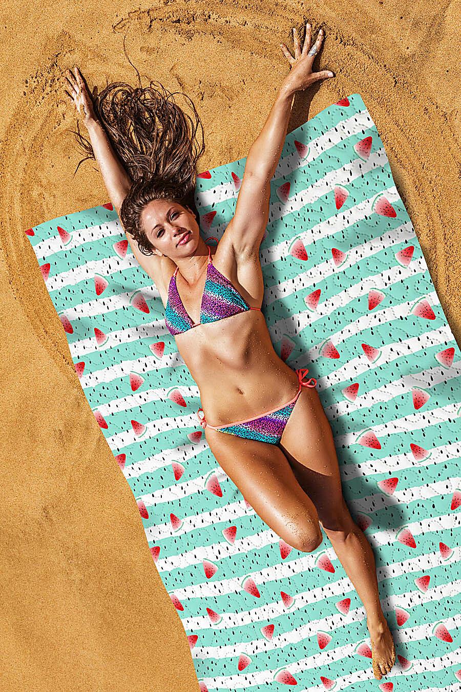 Пляжное покрывало для дома ART HOME TEXTILE 118148 купить оптом от производителя. Совместная покупка товаров для дома в OptMoyo