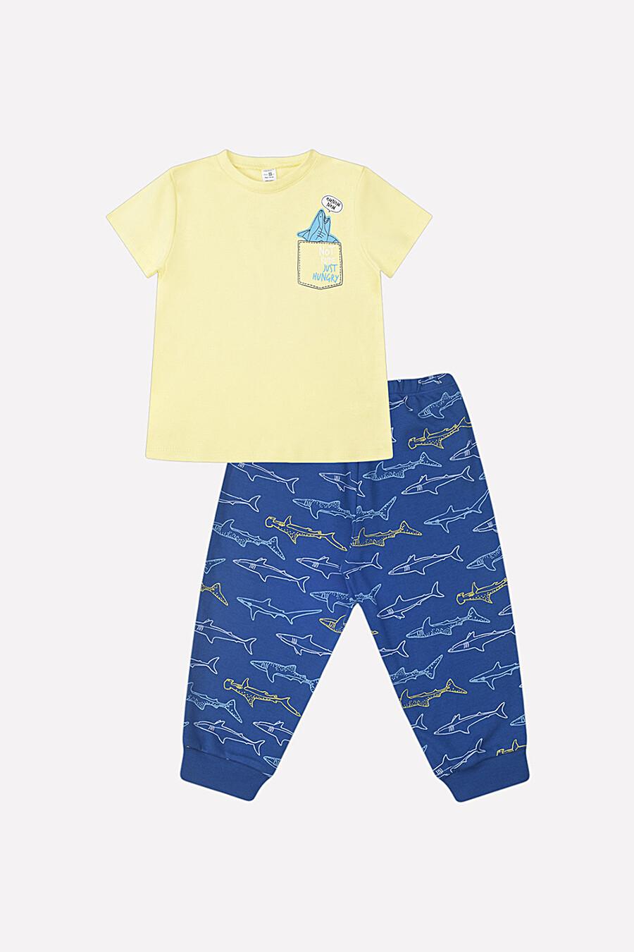 Пижама CROCKID (119075), купить в Moyo.moda