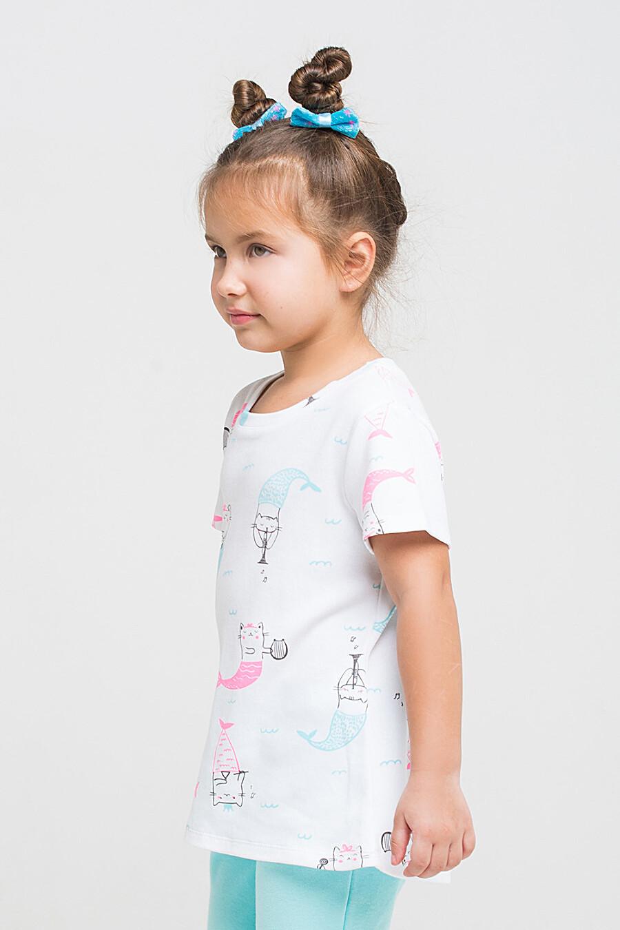 Пижама CROCKID (119108), купить в Moyo.moda