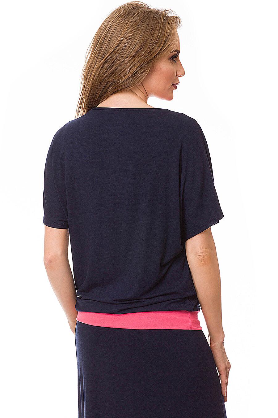Блузка FOUR STYLES (119732), купить в Moyo.moda