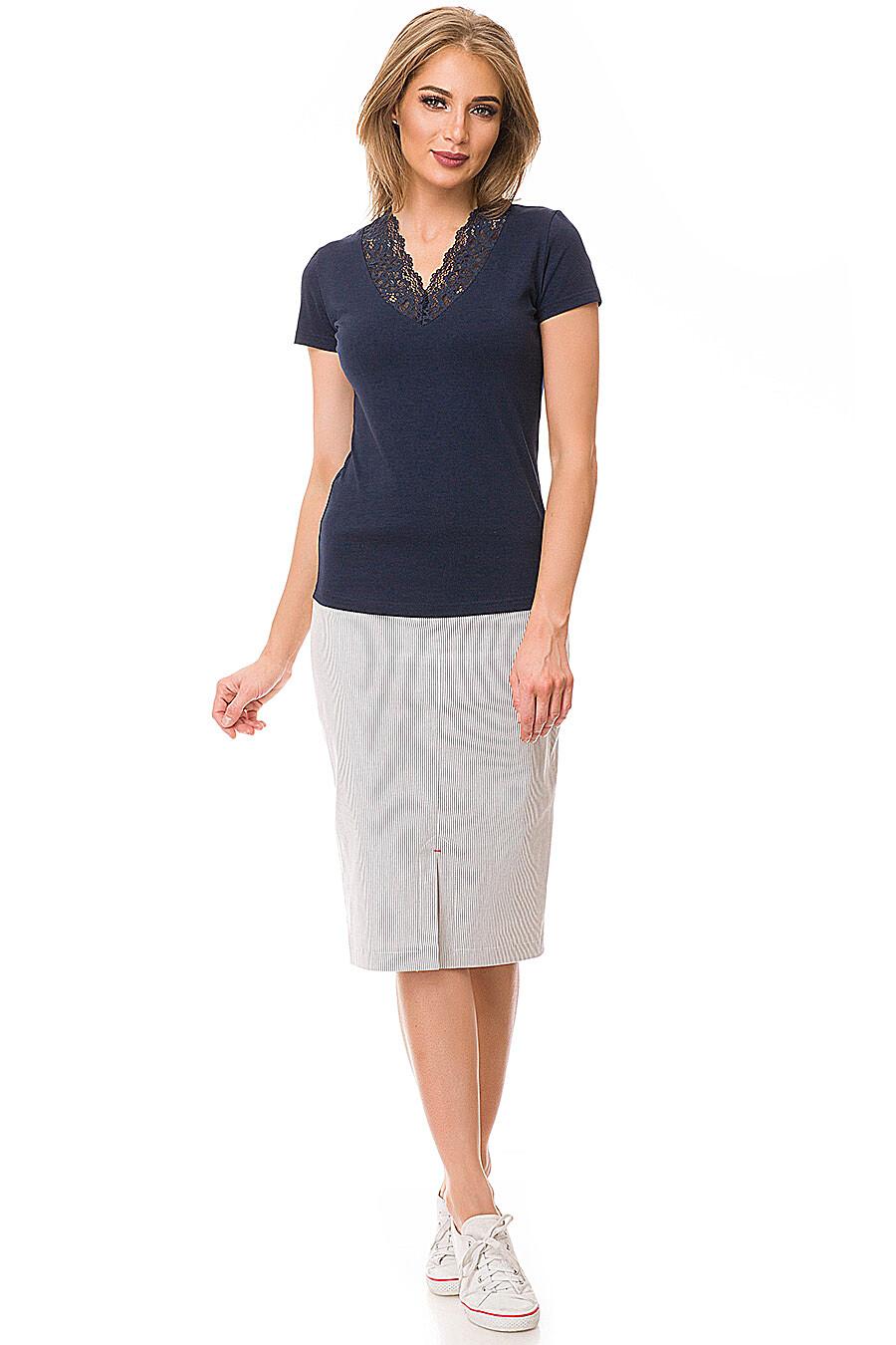 Блузка FOUR STYLES (119747), купить в Moyo.moda