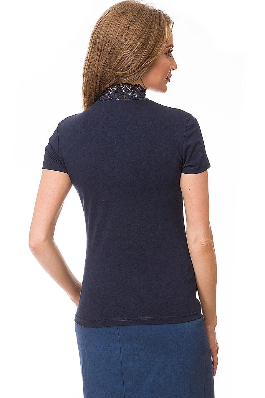 Блузка FOUR STYLES (119753), купить в Moyo.moda