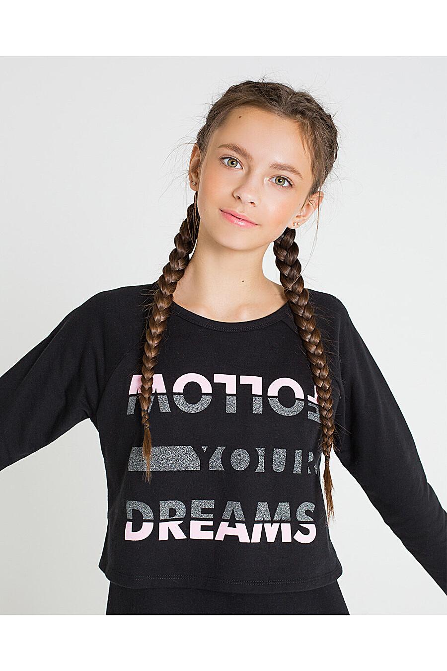 Платье CUBBY (120041), купить в Moyo.moda