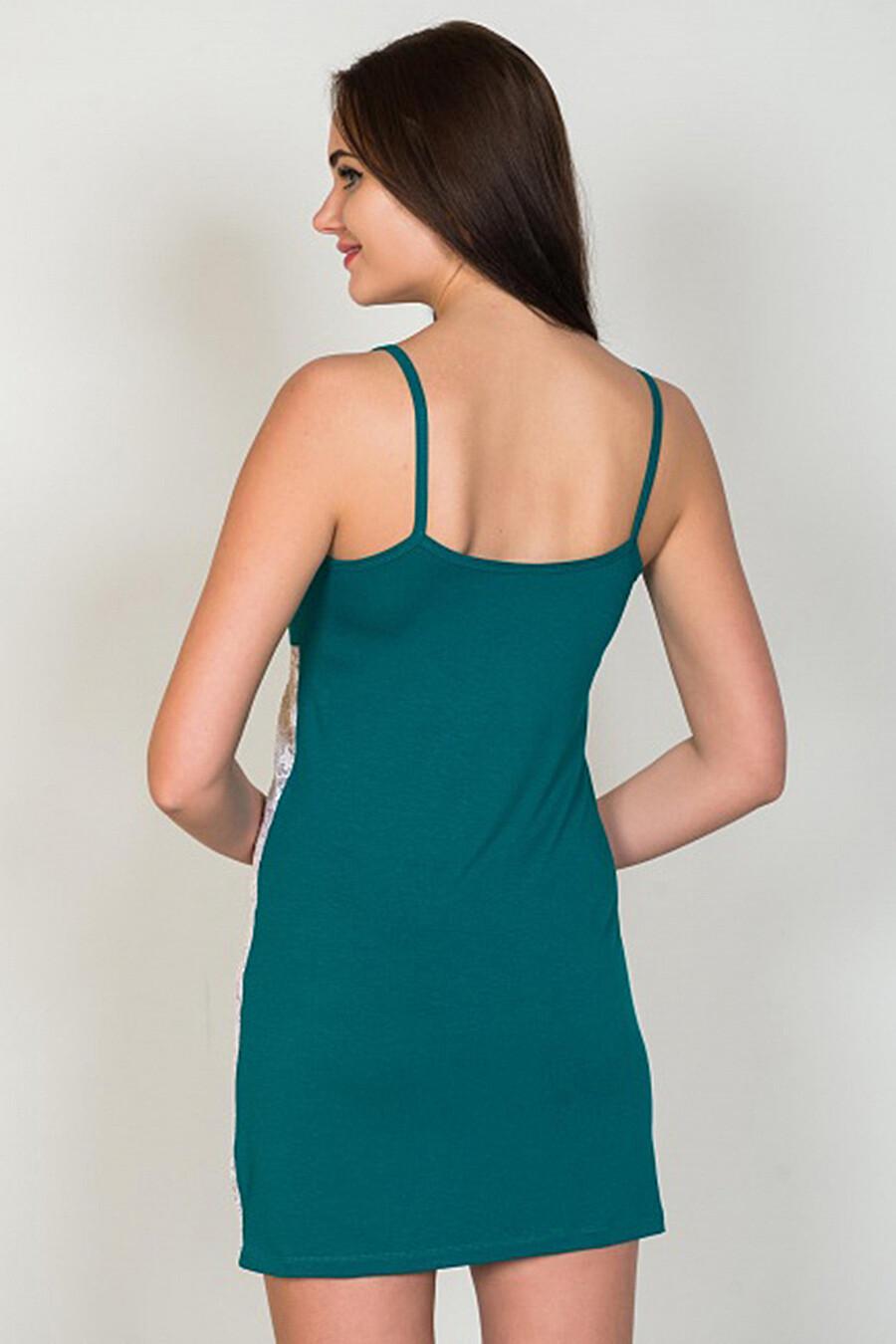Сорочка SHARLIZE (120476), купить в Moyo.moda