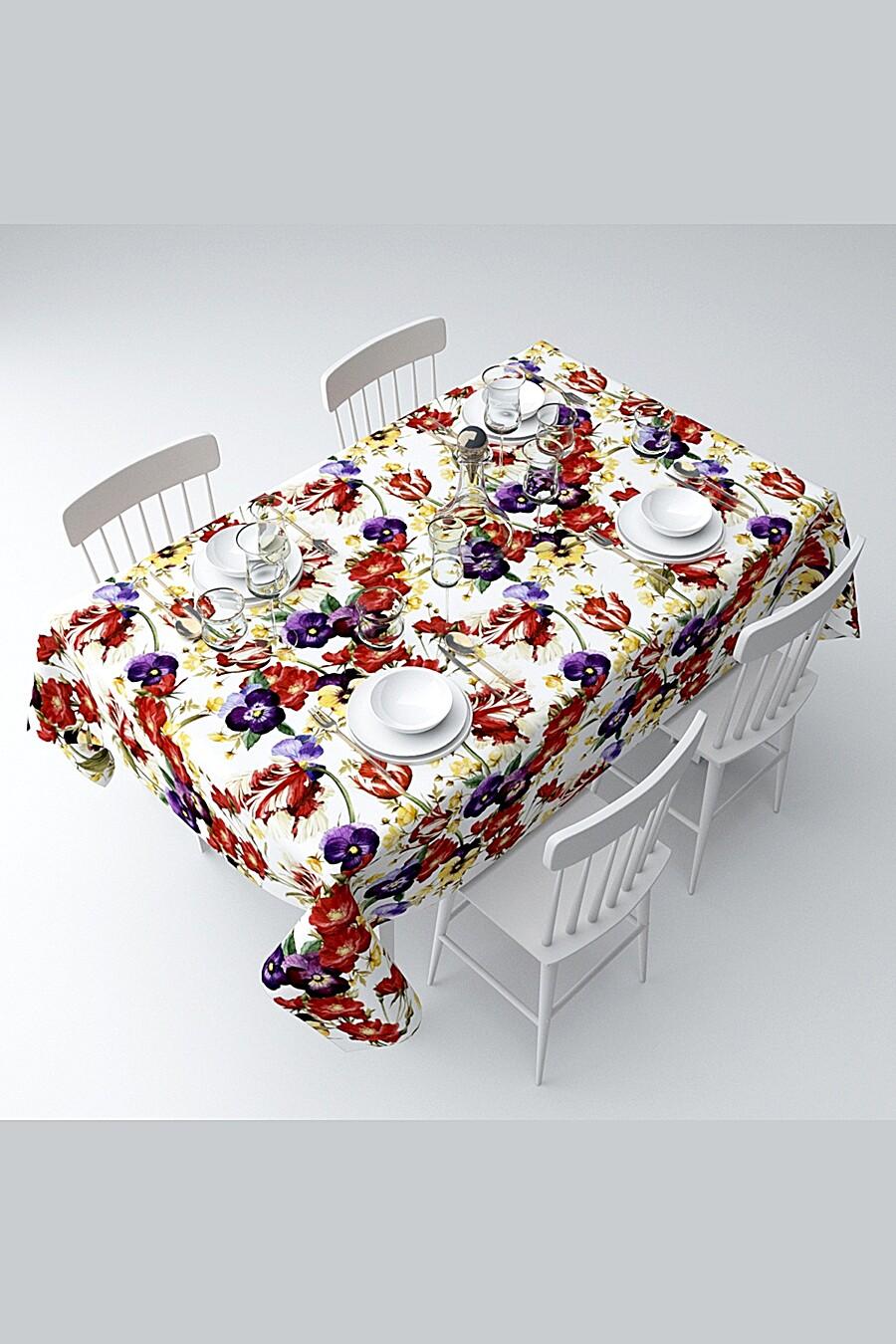 Скатерть с пропиткой для дома ART HOME TEXTILE 120694 купить оптом от производителя. Совместная покупка товаров для дома в OptMoyo